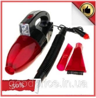 Автопылесос пылесос для авто CAR VACUM CLEANER, автомобильный пылесос