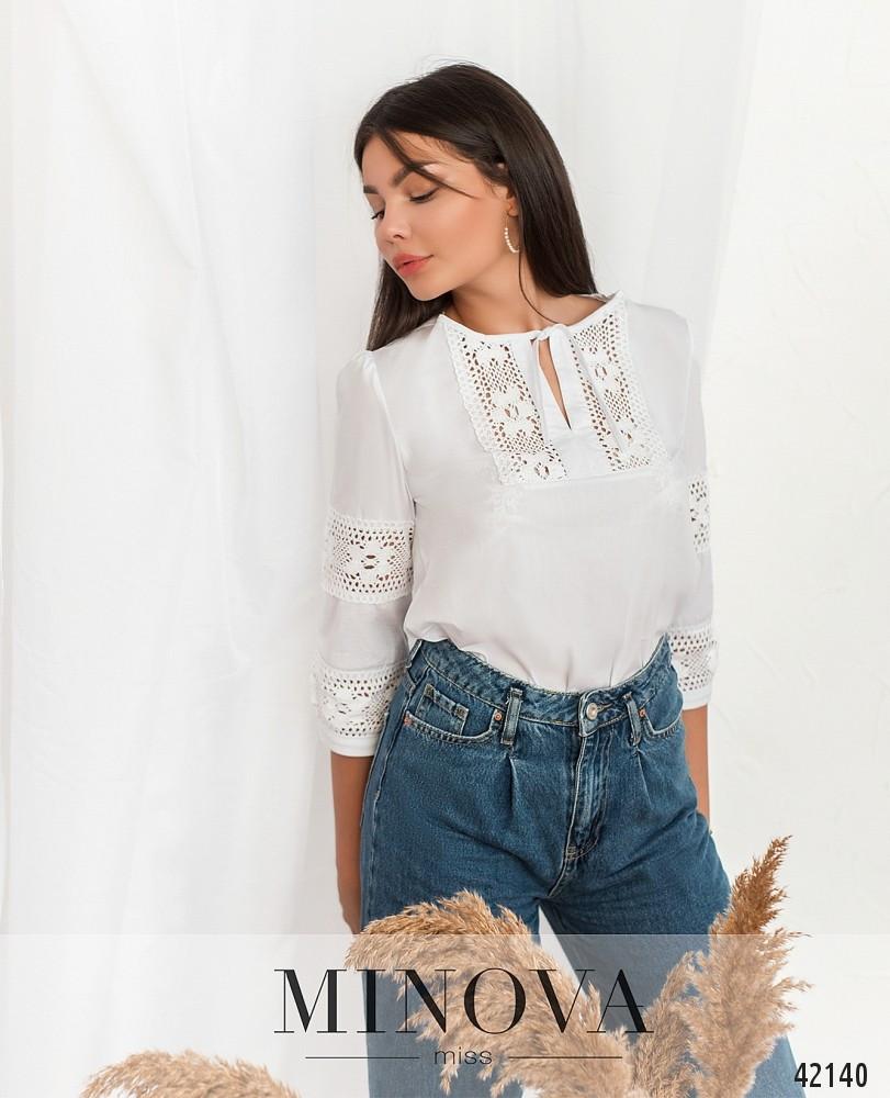 Белая блузка женская свободная с кружевом, размеры  от 42 по 46