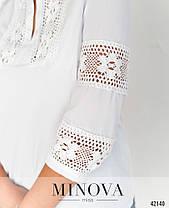 Белая блузка женская свободная с кружевом, размеры  от 42 по 46, фото 2