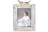 Рамка для фотографии прямоугольная, 30.5см, размер фото - 15*20см, цвет - состаренный белый с золотом