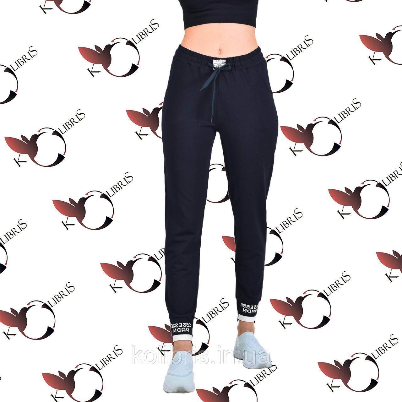 Женские спортивные штанишки трикотаж темно-синего цвета
