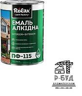 Акриловая эмаль Rolax (краска алкидная) 2.8 кг в ассортименте разный цвет