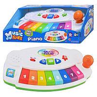 Детское пианино с микрофоном Кeenway 31951