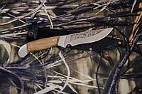 Нож туристический Спутник Модель 13, фото 1