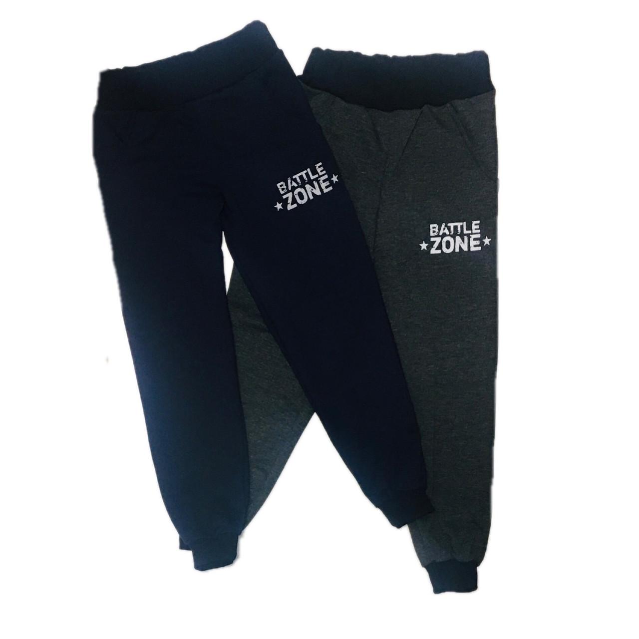 Спортивні штани на хлопчика, 134см