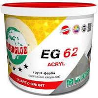 Адгезионная эмульсия Anserglob EG 62 Acryl (грунт краска) акриловая 10 л