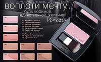 "Микронизированные компактные румяна La Mia Italia ""Релуи"""