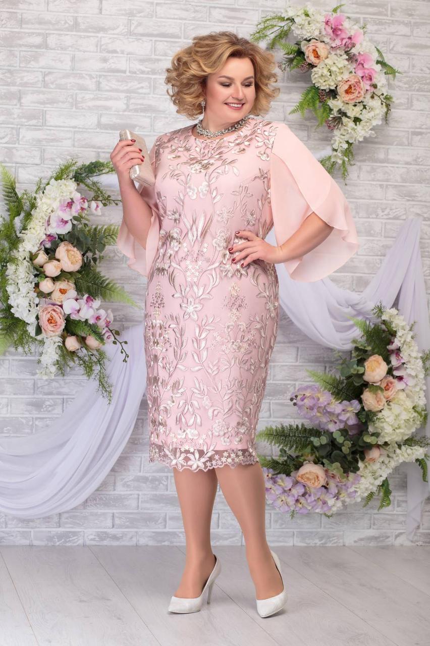 Платье женское Беларусь модель Н-7289-20