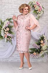 Платье женское Беларусь модель Н-7289-20 пудра