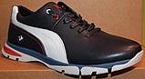 Кроссовки мужские кожаные от производителя модель ГЛ11, фото 2