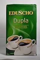 Кофе Eduscho Dupla молотый (250гр)
