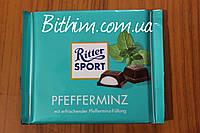 Ritter Sport 100г. Мятная(Германия)