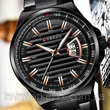 Curren 8375 All Black