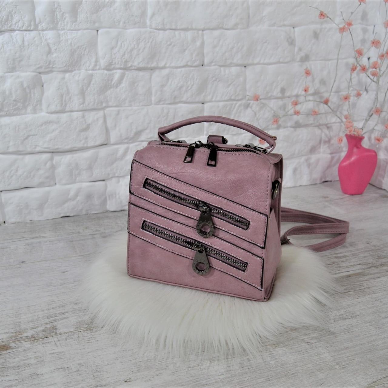 Сумка-рюкзак Молния Компакт городская сиреневая женская