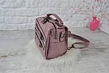 Сумка-рюкзак Молния Компакт городская сиреневая женская, фото 2