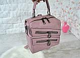 Сумка-рюкзак Молния Компакт городская сиреневая женская, фото 3
