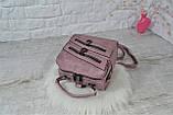 Сумка-рюкзак Молния Компакт городская сиреневая женская, фото 6
