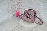 Сумка-рюкзак Молния Компакт городская сиреневая женская, фото 8