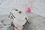 Сумка-рюкзак Компакт городская белая женская, фото 7