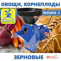 Кормоізмельчітель МЛИН-1 Зернодробарки, Овочерізка ДКУ 1,8 кВт Зернові, Коренеплоди, Овочі, Фрукти