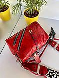 Женская сумка Valery с широким ремешком красная СВ96, фото 4