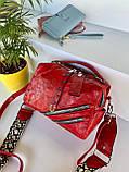 Женская сумка Valery с широким ремешком красная СВ96, фото 5
