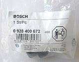 Дозирующий блок на ТНВД на Renault Trafic / Opel Vivaro 2.5dCi 146л.с. (2006-2014) Bosch (Германия) 0928400672, фото 10