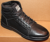 Ботинки осенние мужские кожаные от производителя модель ГЛ201-1, фото 2