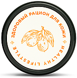 Маска для лица и шеи гидробаланс кокосовая вода и кумкват Markell SuperFood 100 мл (4810304017132), фото 3