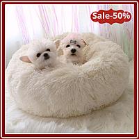 Подушка лежак (лежанка) для домашних животных 40 см.Lounger Цвет - молочный. Спальное место для кошек и собак.