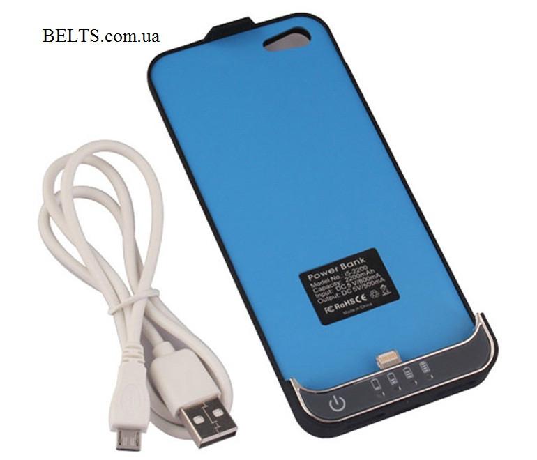 Батарея-чохол для iPhone 5/5S, чохол акумулятор 2200 mAh,