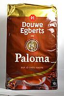 Кофе Douwe Egberts Paloma молотый (900гр), Венгрия