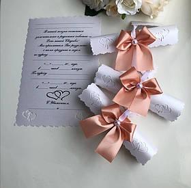 """Запрошення на весілля у свитках """"Persik"""" ніжно рожеві"""