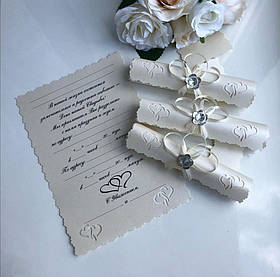 """Весільні запрошення у свитках """"White"""""""
