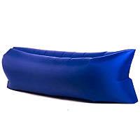 Ламзак надувной диван гамак матрас лежак Lamzac для отдыха, пляжа, природы Синий (живые фото)