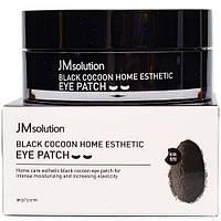 Гидрогелевые патчи с черным коконом JMsolution Black Cocoon Home Esthetic Eye Patch