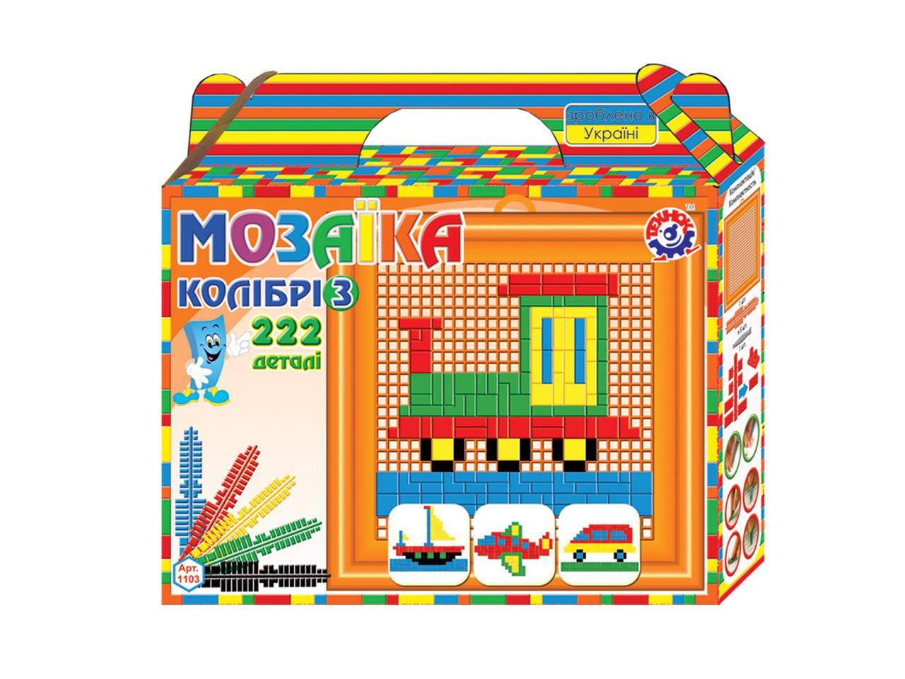 Іграшка мозаїка Колібрі 3 ТехноК, арт 1103