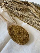 Сіль сванська (соль сванская)