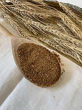 Сіль адигейська (соль адыгейская)