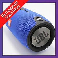 Портативная блютуз колонка JBL Xtreme BIG EXTREME Bluetooth мощная / Самая большая - СИНЯЯ