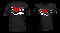"""Парные футболки """"Я люблю его - Я люблю её"""", фото 1"""