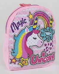 Детский дошкольный рюкзак для девочки розовый Единорог #1