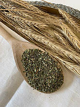 Суміш спецій Прованські трави (смесь специй прованские травы)