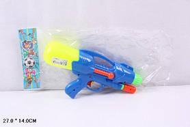 Водный пистолет 2823-13 (144шт/2) с насосом, в пакете 27*14см