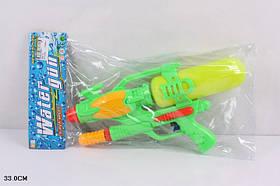 Водный пистолет 2823-12 (96шт/2) с насосом, в пакете 33см