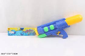 Водный пистолет 238-1 (96шт/2) с насосом, в пакете 39*17*7см