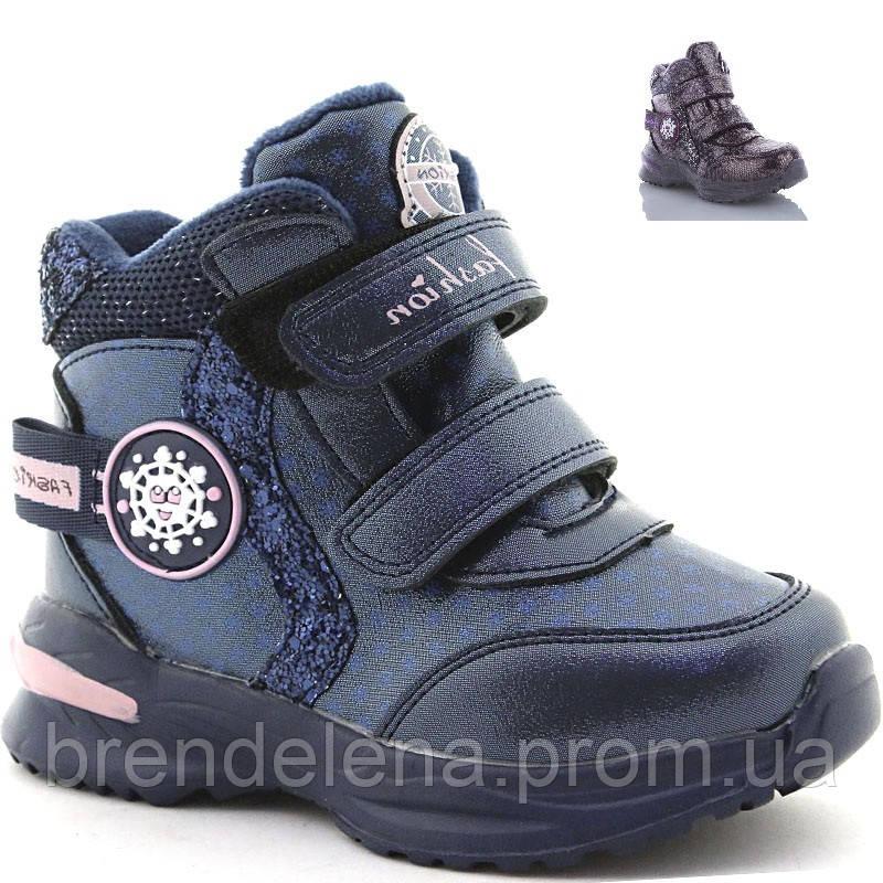 Ботинки детские для девочки р26-31(код 8020-00) 27