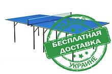 Тенісний стіл для приміщень Hobby Light M16 синього або зеленого кольору