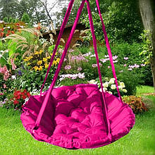 Подвесное кресло гамак для дома и сада 96 х 120 см до 200 кг розового цвета