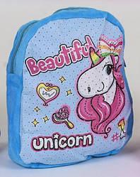 Детский дошкольный рюкзак для девочки голубой Единорог #2